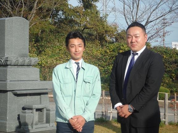 山岡石材工業株式会社