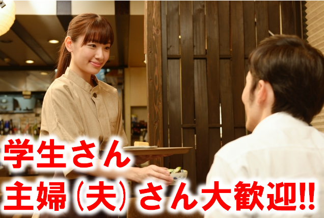 鶏白湯スープのうどん店/M'sOne(エムズワン)