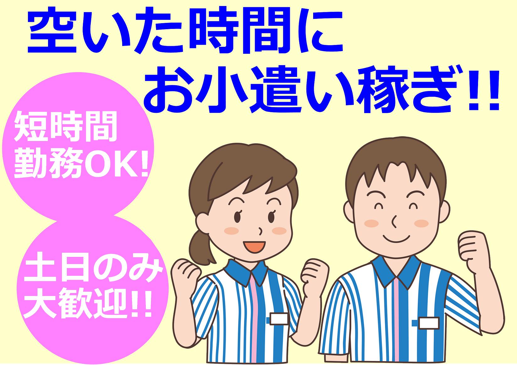 ローソン 砺波矢木店