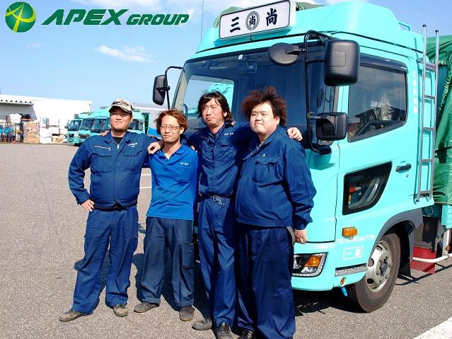 三尚運輸株式会社