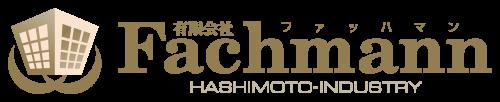 有限会社ファッハマン 金沢本店