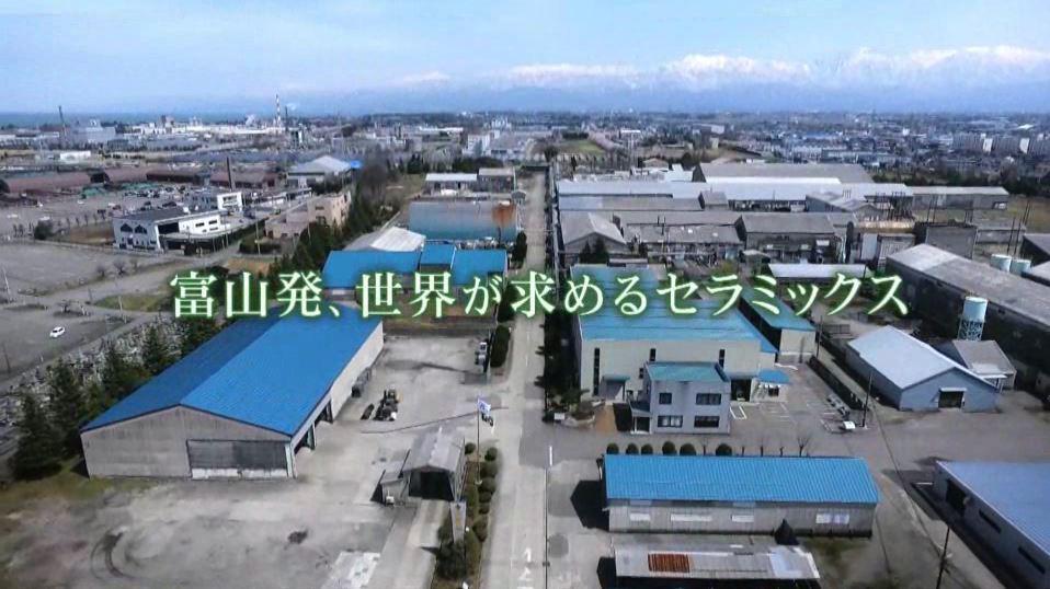 【2019年度新卒採用】大平洋ランダム株式会社