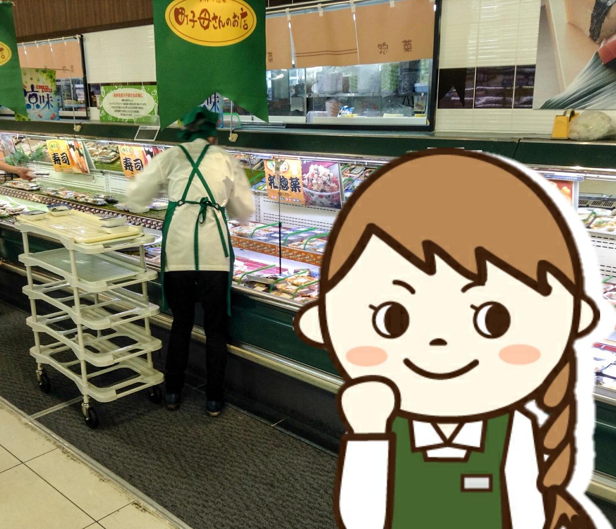 町子母さんのお店 ファボーレ店