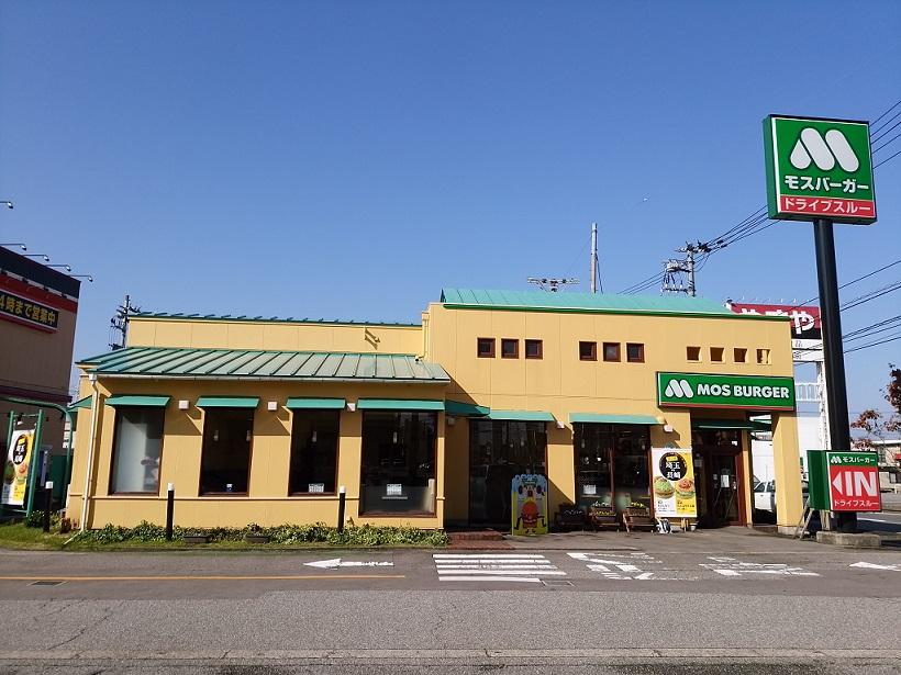 モスバーガー富山掛尾店