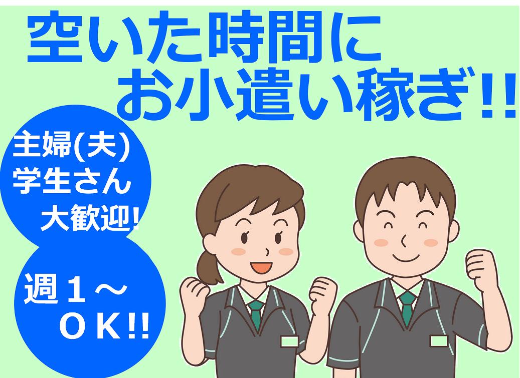 ファミリーマート 黒部三日市店