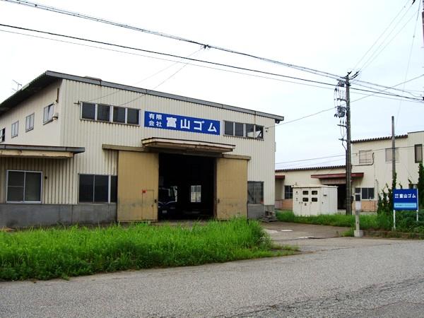 有限会社 富山ゴム 射水工場