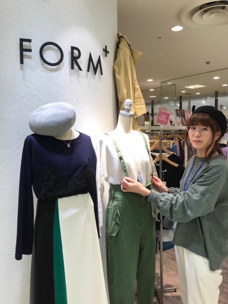 FORM+マリエとやま店