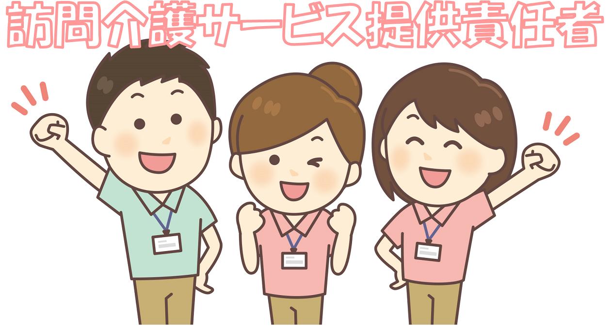 北陸メディカルサービス株式会社 八尾営業所