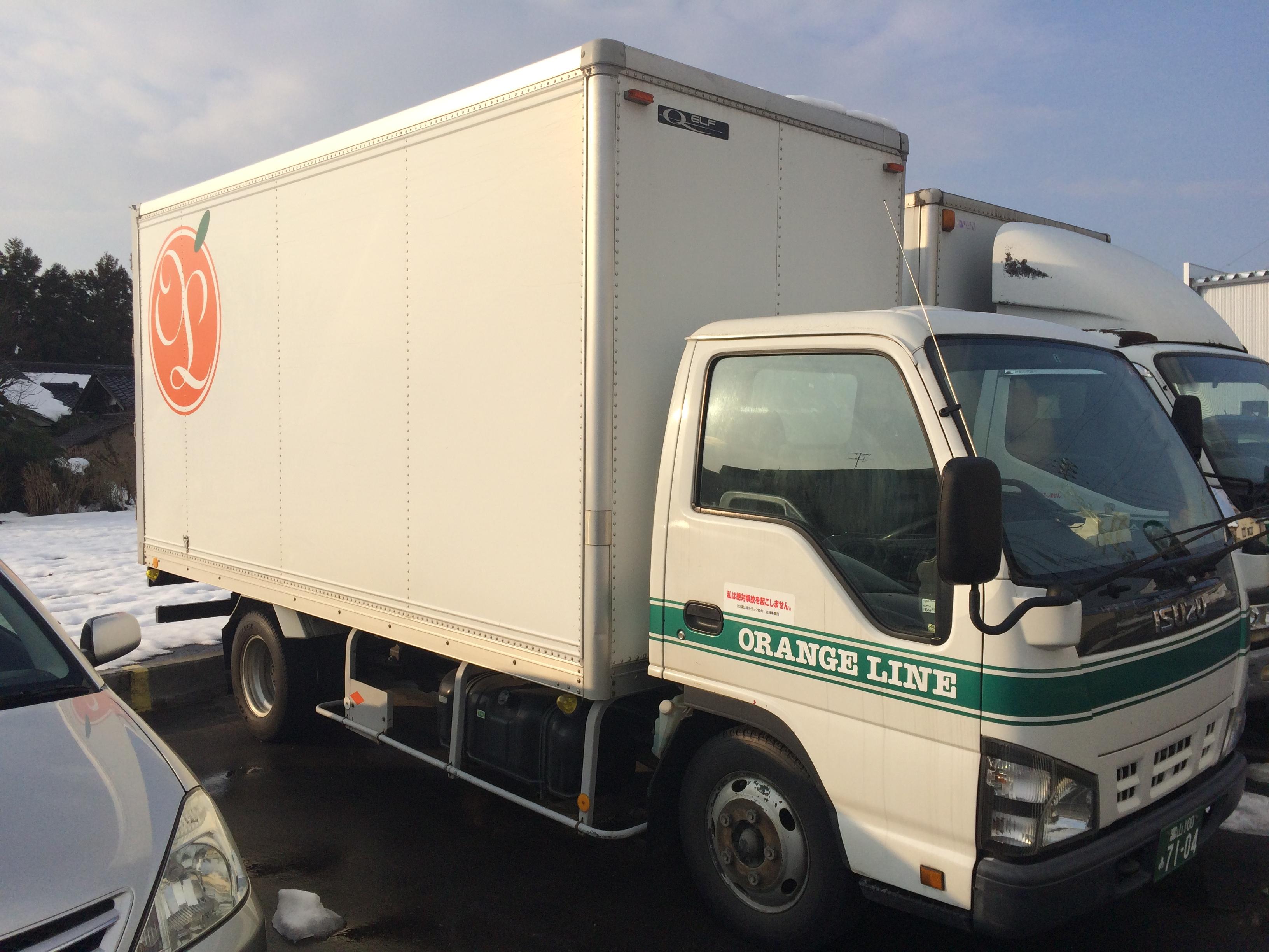 株式会社オレンジライン