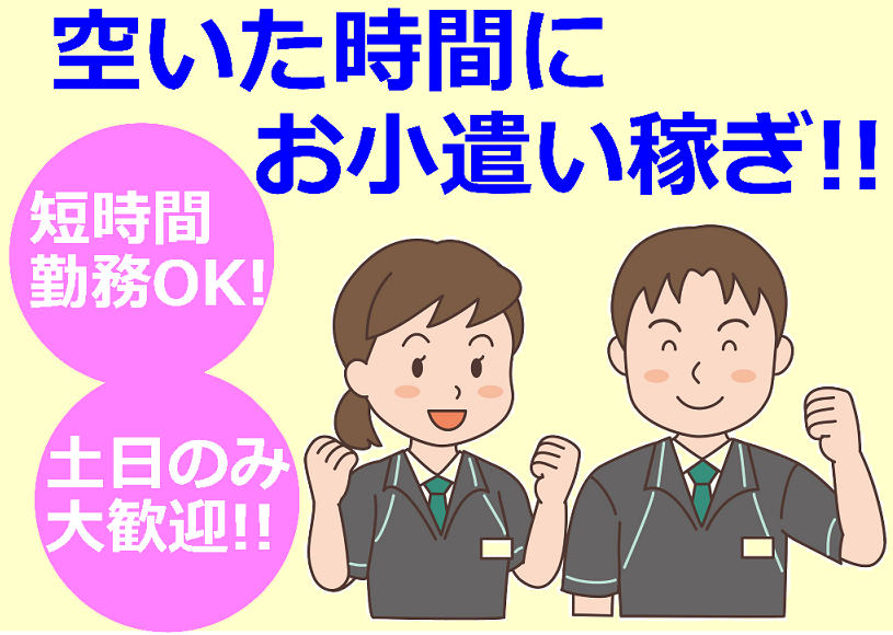 ファミリーマート 小矢部芹川店
