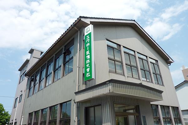 【2019年度新卒採用】ユウホー設備株式会社