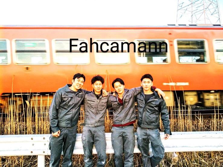 有限会社ファッハマン 富山支店
