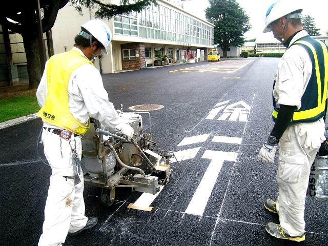 道路施設 株式会社