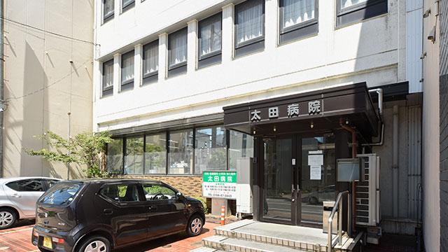 太田病院居宅介護支援事業所