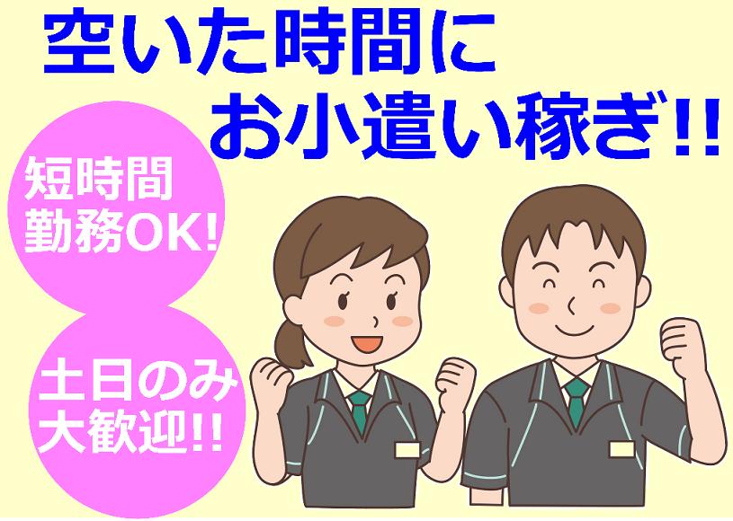 ファミリーマート 富山千歳町店