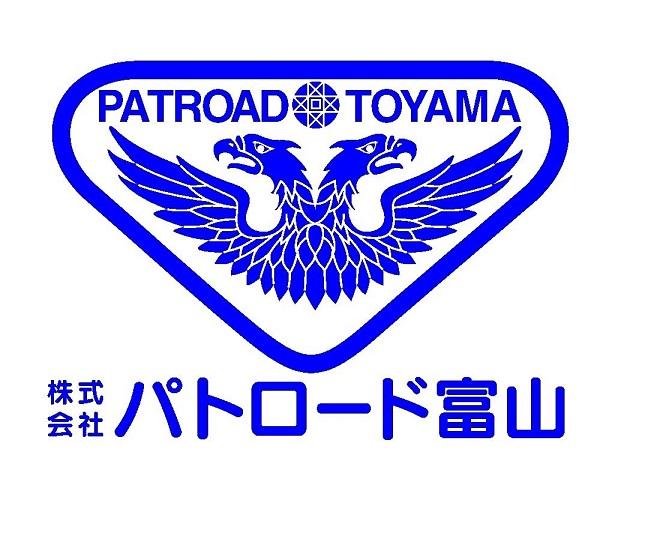 株式会社パトロード富山 富山支社
