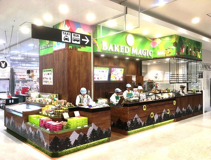 ベイクドマジック ファボーレ富山店