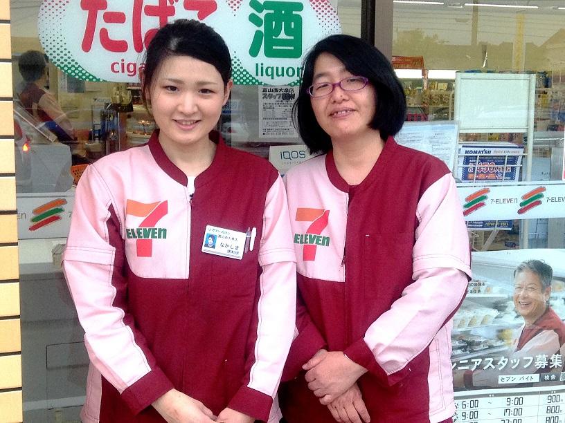 セブンイレブン 富山西大泉店